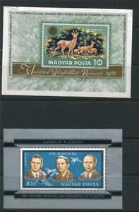 Hungary 1970/71 4 Souvenir Sheets Mi block 74-5/82/84 MH 5233