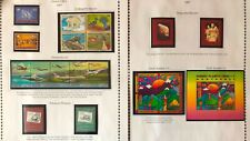Lot of United Nations Geneva Year 1997 Stamps MNH