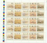 1990 AUSTRALIA SE-TENANT HALF SHEET 25 x 41c  'GOLD RUSH' - MNH STAMPS