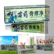 Chinese Herbal Medicine Antiberiberin Eczema Beriberin Natural Cream