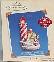 Hallmark Keepsake Lighthouse Greetings Ornament #7 Magic Collector's  2003 NEW
