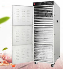 Commercial Luxury 30 Layer Fruit Vegetable Pet Food Dry Machine 110V DIY New