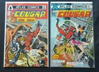 THE COUGAR 1 2 VINTAGE SET ATLAS SEABOARD 1 9 7 5 VF OR BETTER PARAMOUNT MOVIE