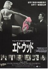 Ed Wood - Original Japanese Chirashi Mini Poster - Johnny Depp - Tim Burton