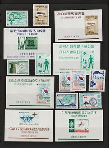 Korea - Mint, NH issues from 1961-62, cat. $ 57.15