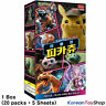 Pokemon Cards Detective Pikachu SMP2 Booster Box 20 Packs * 5 Cards Korean Ver