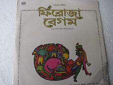 Bengali Songs Firoza Begum ECSD 2593 Bengali LP Record India NM-1459