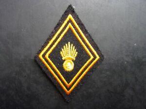 Losange de bras Modèle 45 -  Parachutistes . BOMAP où ETAP . Cadre
