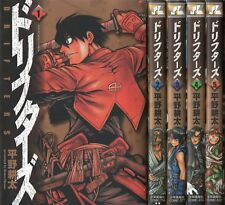 Drifters comic Complete full set Vol.1-5 Japanese Edition