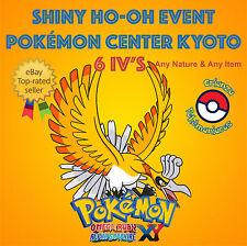 Pokémon ORAS – HO-OH EVENTO POKÉMON CENTER KYOTO 6IV's - ANY NATURE