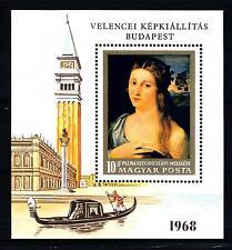HUNGARY - UNGHERIA - BF - 1968 - Ritratto di ragazza, opera di Palma il Vecchio