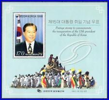 KOREA 1998 PRESIDENT INAUGURATION S/S MNH CV$6.00