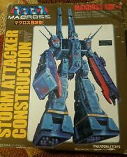Macross SDF-1 STORM ATTACKER CONSTRUCTION 1/6300 1982 From Japan Free Shipping
