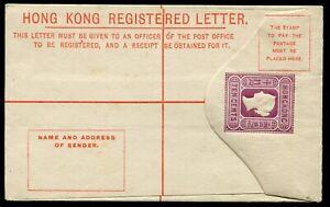 Hong Kong QV 1900 10c (F) postal stationery registered envelope Yang 1 unused