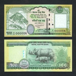 2019 NEPAL 100 RUPEES 000075 P-80 UNC> >MOUNT EVEREST NEW DATE 75 LOW NUMBER NR