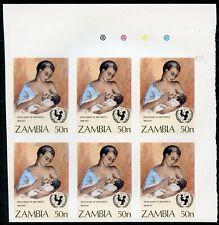 ZAMBIA UNESCO SET IMPERFORATE CORNER BLOCKS OF SIX SC#440/43 MINT NH