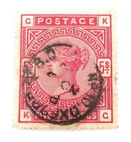 .c1883 QV 5/- 5 SHILLINGS STAMP. GREAT COLOUR, USED HINGED, NICE GRADE