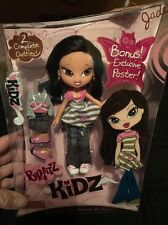 New In Box Bratz Kidz Jade Doll With 2 Outfits And Bonus Exclusive Poster