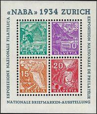"Svizzera - 1934 - ""NABA"" Unificato BF1 - nuovo (MNH) - certificato Caffaz"