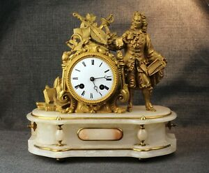 Antique French Gilt and Marble Figurative Clock