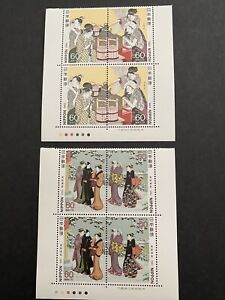 Japan Philatelic Week MNH Stamps In Block Of 4