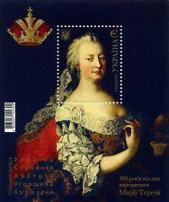 "UKRAINE 2017 ** MNH Block ""300 years since the birth of Maria Theresa"""