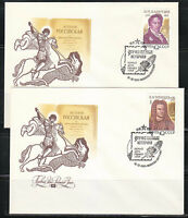 Russia 1991 set of 4 FDC covers Russians Historians Science Sc 6052-6055