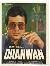 India Bollywood 1981 Dhanwan Press Book Rajesh Khanna Rakesh Roshan Shakti