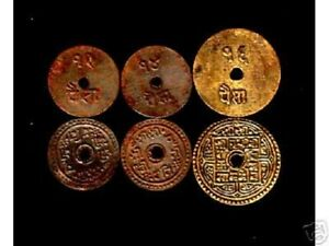 NEPAL 12 14 16 PAISE KM-997 998 999 3v 1902 TOKEN RARE COMPLETE SET OF 3 COIN
