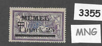 #3355  1.25 Mark  MNG stamp Sc27 1920 Memel / Lithuania / Prussia / Germany WWI