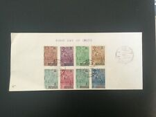 MALDIVES 1965 Nubian Monuments  FDC 'Male' postmark (F50)