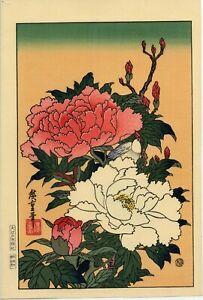UW»Estampe japonaise réédition 1970 -  Hiroshige  - Peonies and Bird A097 M15 b