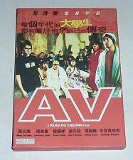 """Edmond Pang Ho-Cheung """"AV"""" Wong Yau-Nam RARE HK 2005 Mei Ah OOP Comedy 2DVDs"""