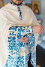Orthodox priest vestments set. Embroidered. White-blue