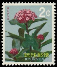"Ryukyu Islands 215 (Mi247) - Madder Flowers ""Rubia tinctorum"" (pa48972)"
