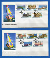 GREECE 2006 GREEK ISLANDS II IMPERFORATE-UNOFFICIAL FDC (Vl.2342A-51A) FREE SHIP