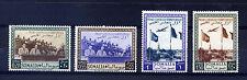 Somalia AFIS, 1951, 1.o Consiglio territoriale (serie cpl 4 val)**