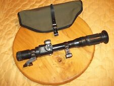 Yugoslavia JNA army ON-M76 ZRAK scope for M48 from 1981