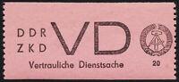 DDR-Dienst, MiNr. D 2, tadellos postfrisch, Fotoattest Paul, Mi. 2800,-