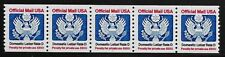 US Scott #O139, Plate #1 Coil of 5 1985 Official VF MNH