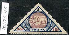 Tannu Tuva. 3rd issue. Year 1927. Sc. 23 perf. 10:10.5:10 var. MLHOG. EV $50+