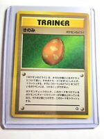 BERRY - Japanese Neo Genesis - NM Pokemon Card - Trainer Common