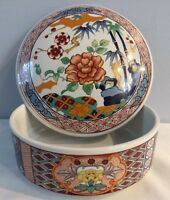 "Vintage NIB Imariware Fine Porcelain 6-1/4"" Round Covered Box Made In Japan"