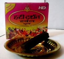 5 Original Dhoop Herbal Incense Pure NaturaI India Religious 16 sticks in 1Box