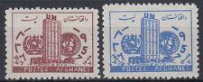 Afghanistan 1957 ** Mi.458/59 A Vereinte Nationen UNO United Nations [sq6994]