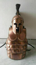 MUSCLES JACKET Corinthian Helmet Armor Costume Medieval Copper Antique TB64