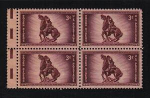 1948 Rough Riders 3c Sc 973 MNH Gutter Snipe block of 4