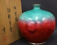 Unique Paint Cloisonne Vase With Wood Box Old Japanese Antique Japan Ando Art