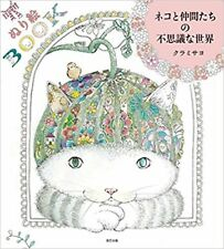 """Colouring Book """"Cats and Their Magical World"""" FreeShipping w/Tracking"""