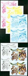 Anguilla 1984 Disney Christmas $5 SS proof pairs (x5)